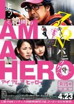 I Am a Hero (2015) afişi