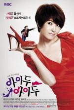 I Do, I Do (2012) afişi