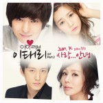 I Love Lee Tae-ri (2014) afişi