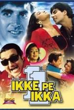 ıkke Pe ıkka (1994) afişi