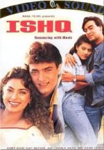 Ishq (1997) afişi