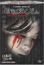 J-horror Anthology : Underworld