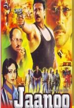 Jaanoo (1985) afişi