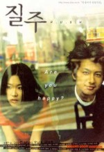 Jilju (1999) afişi