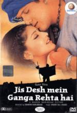 Jis Desh Mein Ganga Rehta Hain (2000) afişi