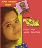 Jagathi Jagathish in Town (2002) afişi