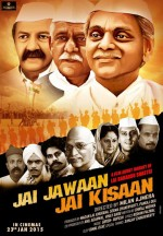 Jai Jawaan Jai Kisaan (2015) afişi