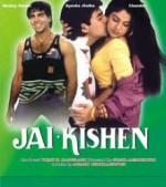 Jai Kishen (1994) afişi