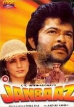 Janbaaz (1986) afişi