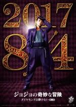 Jojo no Kimyo na Boken  (2017) afişi