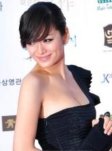 Jung Soo-young profil resmi