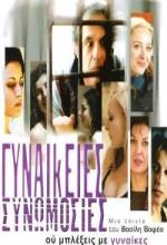 Kadın Komplolar (2007) afişi