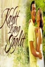 Kahit Isang Saglit (2000) afişi