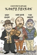 Kahpe Devran (2009) afişi