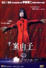 Kakashi (2001) afişi