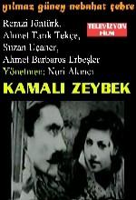 Kamalı Zeybek (1964) afişi