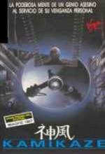 Kamikaze (ı) (1986) afişi
