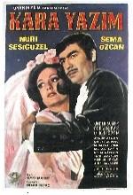 Kara Yazım (1968) afişi