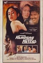 Kembang Kertas (1985) afişi
