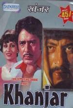 Khanjar (1980) afişi