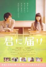 Benden Sana (2010) afişi