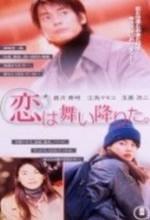 Koi Wa Maiorita (1997) afişi