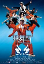 Kung Fu Hip Hop 2 (2010) afişi
