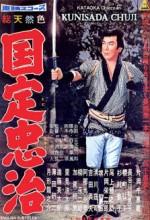 Kunisada Chuji