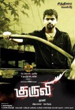 Kuruvi (2008) afişi