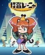 Kaito Reinya (2010) afişi