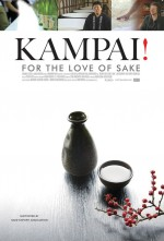 Kampai! For the Love of Sake (2016) afişi