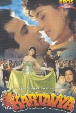 Kartavya (1995) afişi