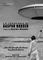 Kaspar Hauser Efsanesi (2012) afişi