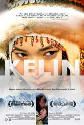 Kelin (2009) afişi