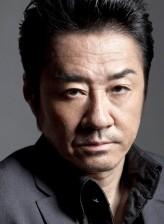 Kôhei Ôtomo profil resmi