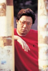 Kim Hae-gon profil resmi