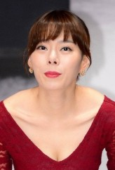 Kim Na-mi profil resmi