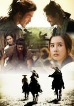 Köle Avcıları (2010) afişi