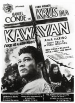 Krus na kawayan (1956) afişi