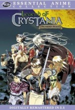Legend Of Crystania (1996) afişi