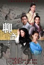Liao Zhai 3