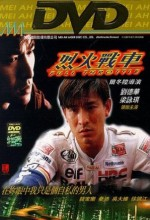 Lie Huo Zhan Che (1995) afişi