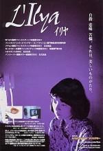 L'ılya (2006) afişi