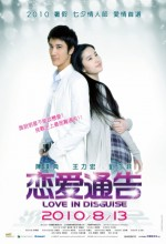 Love Announcement (2010) afişi