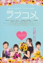 Love Come (2010) afişi