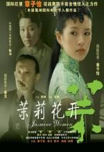Lü Cha (2003) afişi