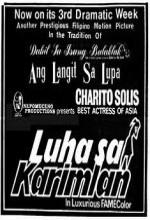 Luha Sa Karimlan (1968) afişi