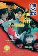Lun Wen-xu Lao Dian Liu Xian-kai  (ı) (1993) afişi