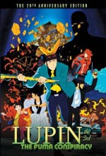 Lupin ııı: The Fuma Conspiracy