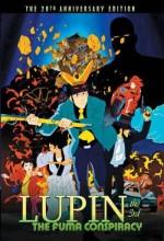 Lupin ııı: The Fuma Conspiracy (1987) afişi